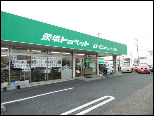 茨城トヨペットU-Carセンター下妻店