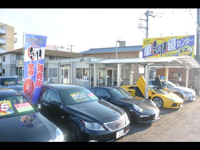 株式会社 車卸値センター つくば乗用車店