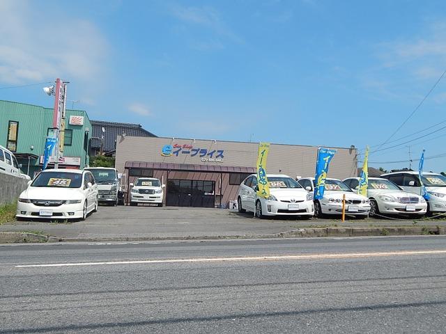 Car Shop イープライス