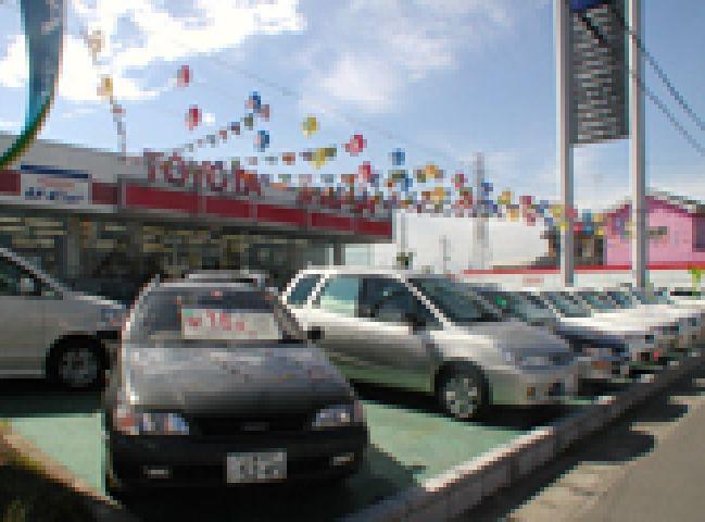 茨城トヨタ下妻店
