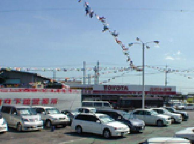 茨城トヨタ下館店