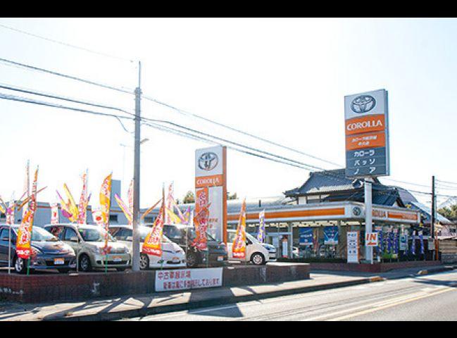 トヨタカローラ南茨城 牛久店