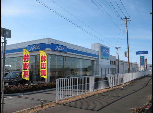 ネッツトヨタ水戸 内原バイパス店