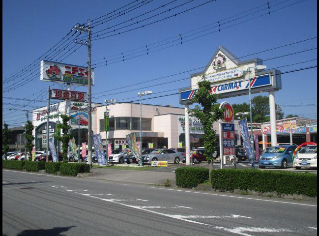 ニチエイ・カーマックス 守谷店