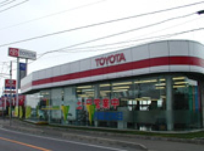 「茨城県」の中古車販売店「茨城トヨタ小川店」