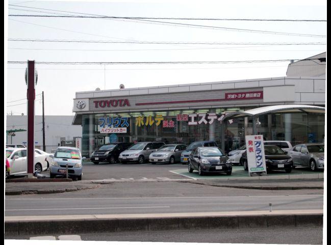 「茨城県」の中古車販売店「茨城トヨタ勝田東店」