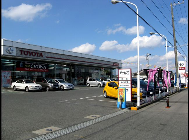 「茨城県」の中古車販売店「茨城トヨタ北茨城店」