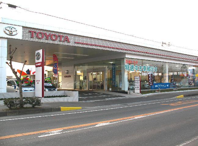 茨城トヨタ境店