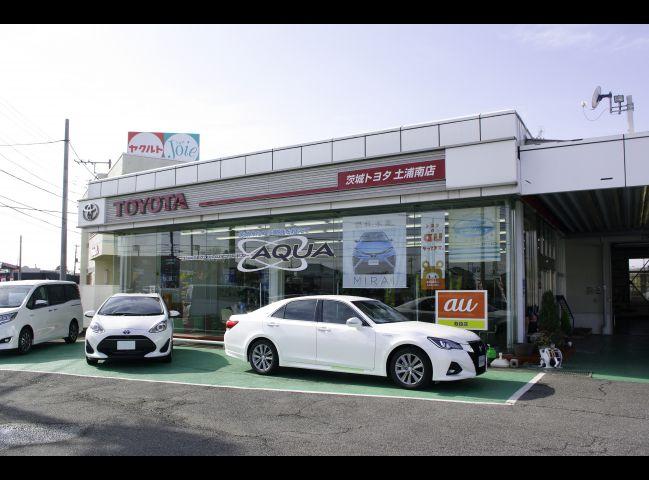 茨城トヨタ土浦南店