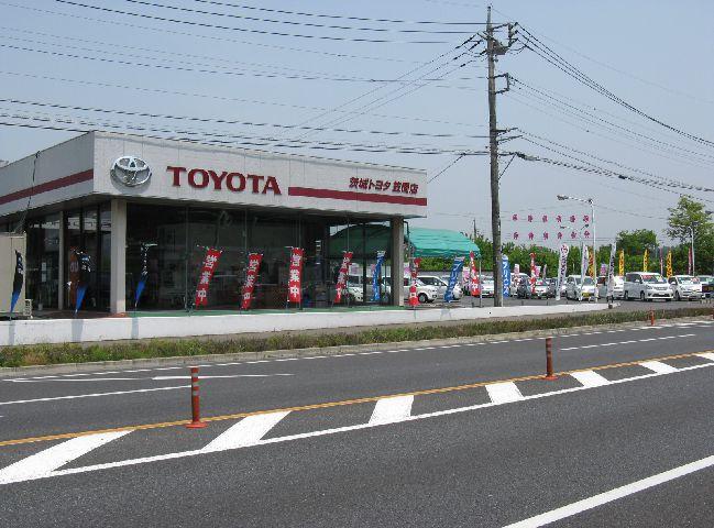 茨城トヨタ笠間店