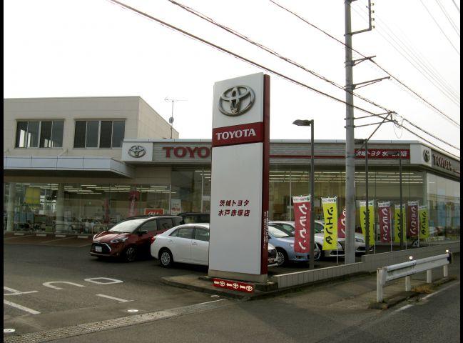 茨城トヨタ水戸赤塚店