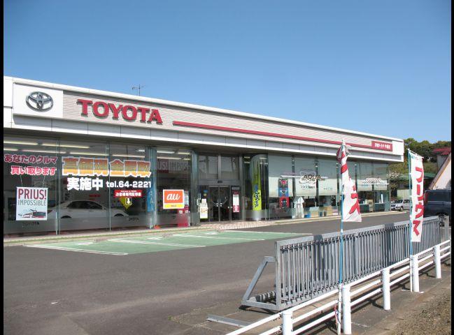 茨城トヨタ牛堀店