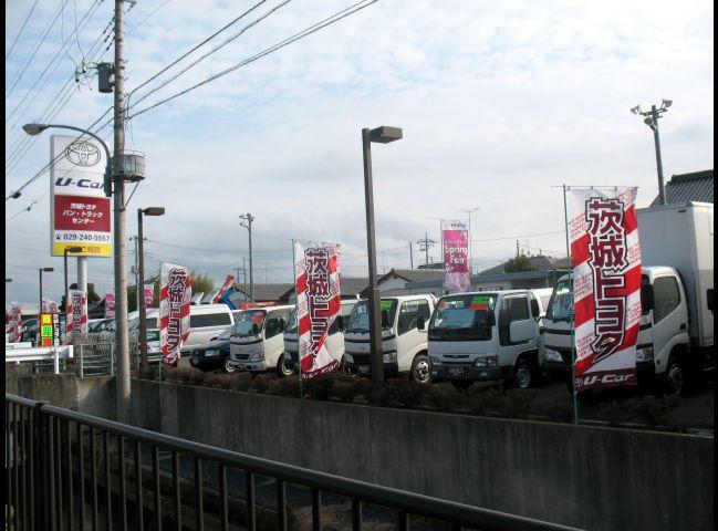 茨城トヨタバン・トラックセンター