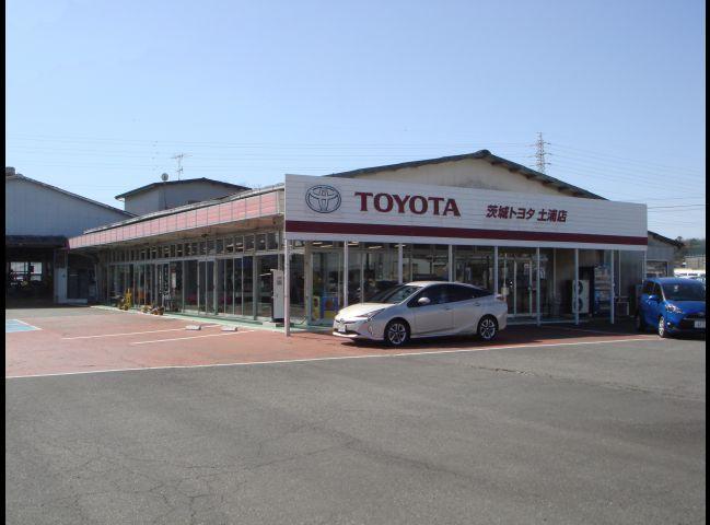 茨城トヨタ土浦店