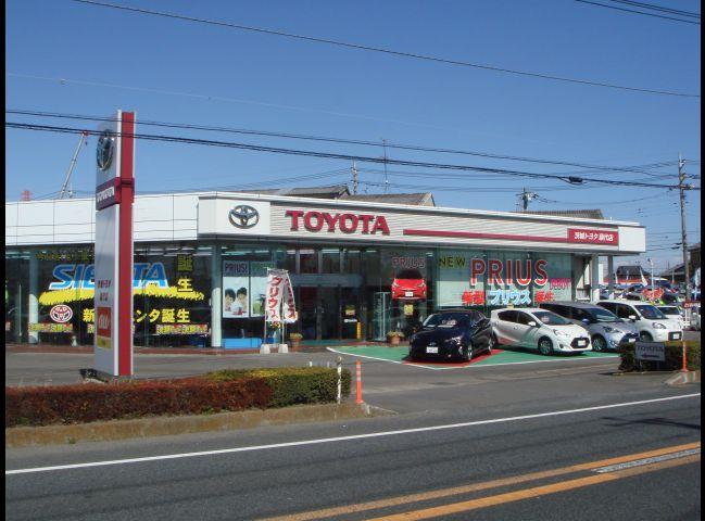 茨城トヨタ藤代店