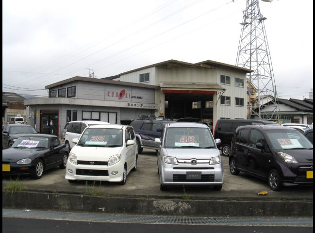 窪木ホンダ商会